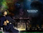 RahXephon The Last Love Song