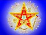 Esoteric Pentagram