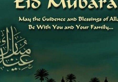 I wish you a happy EID # - sd, ty, zx, er