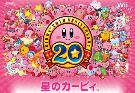 Kirby 20th Anniversary