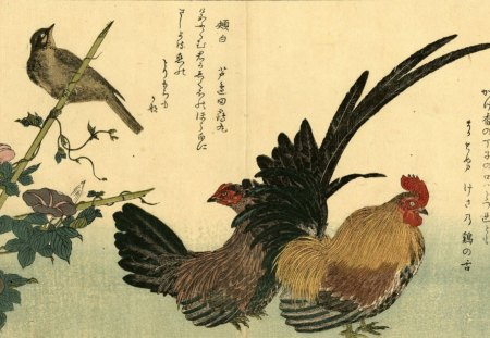 Japanese Woodblock Print with Fowls