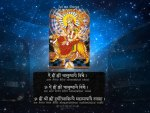 durga ma mantra wallpaper