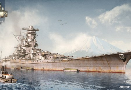 IJN Battleship Yamato 1 - Military & Boats Background