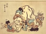 Blind Monks Examining an Elephant by Itcho Hanabusa 1652-1724