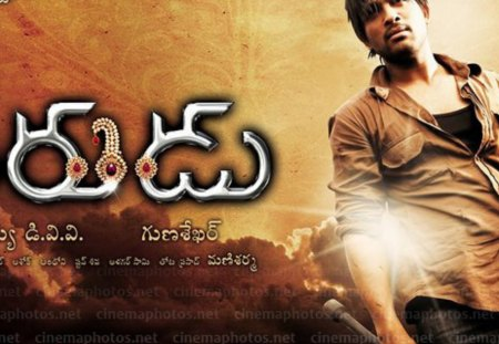 Allu Arjun - bollywood, tollywood, allu, india, bunny, arjun, varudu