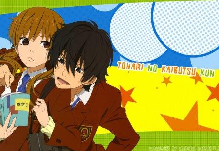 Haru & Shizuku - shizuku, cant think of a fourth, anime, haru