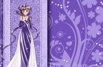 Princess Saturn