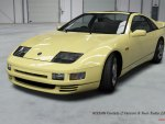 NISSAN Fairlady Z Version S Twin Turbo Z32 '94