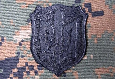 Тризуб - military, photography, camo, Ukraine