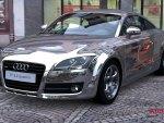 Audi TT Coupe 3.2 quattro '07