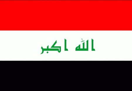 Iraq flag after 2003 - abstract, wallpaper, flag, other