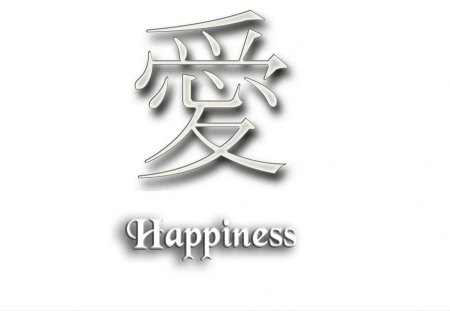 Chinese Happiness Other Abstract Background Wallpapers On