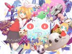 Rin Kagamine's World