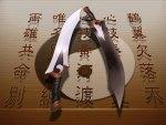 Archer's Blades