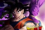 DBZ: Battle Of Gods
