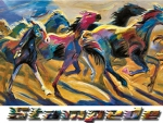 Stampede Abstract - Horses