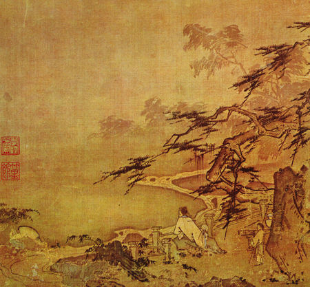 Ma Lin Painting - painting, chinese