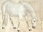 Asian Horse 2