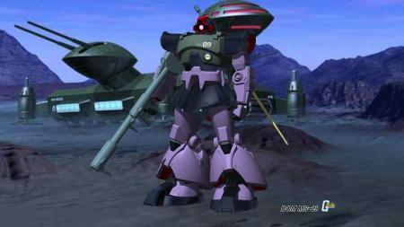 Mobile Suit Gundam Dom Ms 09 Gundam Wing Anime