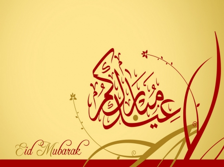 Eid Ul Fitr 3d And Cg Abstract Background Wallpapers On