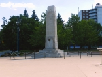 War Memorial at City Hall Brampton Ontario Canada #1