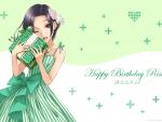 Happy Birthday Rinko!!