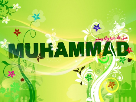 Prophet Muhammad peace be upon Him - Respect, pretty, ove, grass, Ibrahim, yellow, sunset, clouds, Moses, sweet, Jesus, beach, nice, butterfly, Allah, flowers, beauty, face, long hair, lovely, Love, ocean, black, sky, trees, cat, winter, cute, water, cool, snow, purple, white, red, dress, Peace, lue, beautiful, woman, Muhammad, Islam, picture, animal, photography, green, actress, 3D, people, pink, peace be upon Them, other, animals, forest, female, model, Ideal, colors, lake, tree, Role Model, dark, flower, Prophet