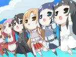 Cute s.a.o characters