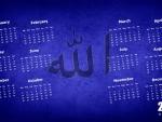 Allah calender 2014