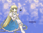 Chobits anime sad