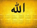 Allah calendar 2014
