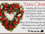 Merry Christmas To You