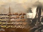 Youm 3ashoraa