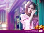 Chinese Beauty 1