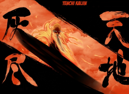 Heaven And Earth End In Ashes Bleach Anime Background