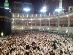 Kaaba or Ka'aba (Arabic: الكعبة al-Kaʿbah