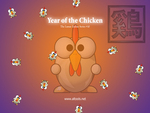 ALTools Year of the Chicken (Rooster)