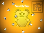 ALTools Year of Tiger