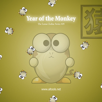 ALTools Year of Monkey