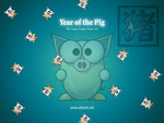 ALTools Year of Pig