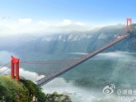 Aizhai Bridge_ China