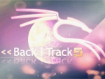 Backtrack(astronomy)