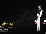 #14. Nioosha Zeighami