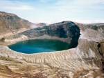 Crater Lake in Japan