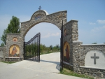 Manastirea Christiana, poarta, Pipera, Bucuresti, Romania