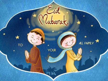 Bless You - Eid, Love, Events, Happy, Islam