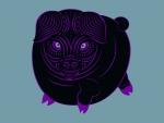 Chinese Zodiac ~ Pig
