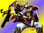bloody roar long the tiger