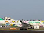 Airbus- A330