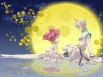 Cibiusa & Helios